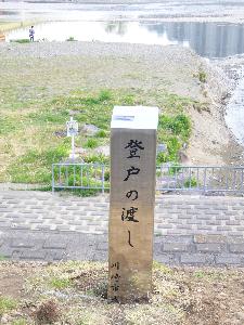0404多摩川中野島方面- 001.png
